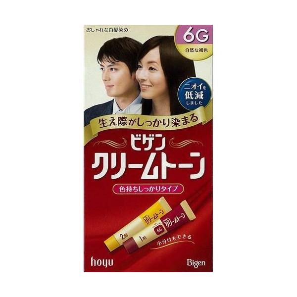 Thuốc nhuộn tóc Nhật Bản Bigen Hoyu 6G