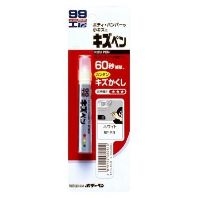 BÚT XÓA VẾT XƯỚC SƠN Ô TÔ MÀU BẠC KIZU PEN SILVER BP-59 SOFT99 | JAPAN