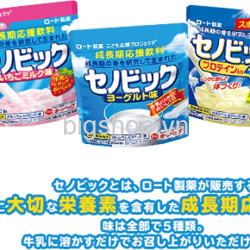 Sữa bột canxi Rohto Nhật Bản với nhiều hương vị