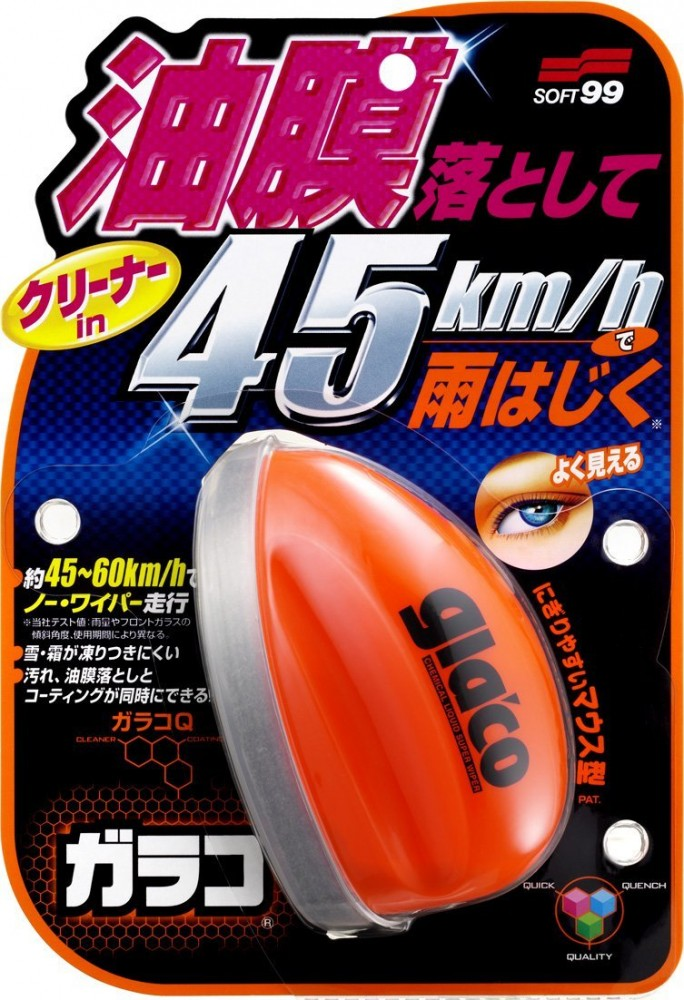 2255_8f2a26a1d721d4ad406e18bec750bdb4.jp